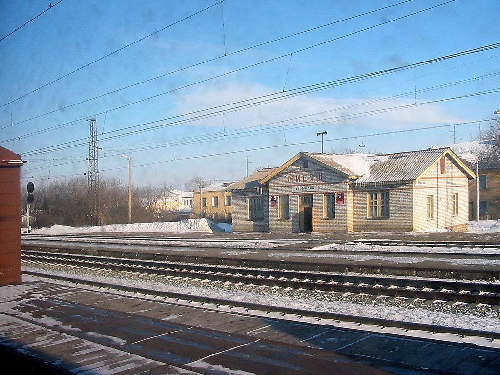 Поселок Мисяш