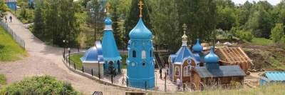 Село Ташла